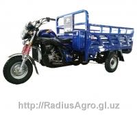 Трехколесный грузовой мотоцикл 250 СС