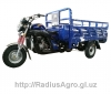 Трехколесный грузовой мотоцикл 200 СС